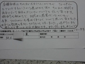 CIMG0119(小)